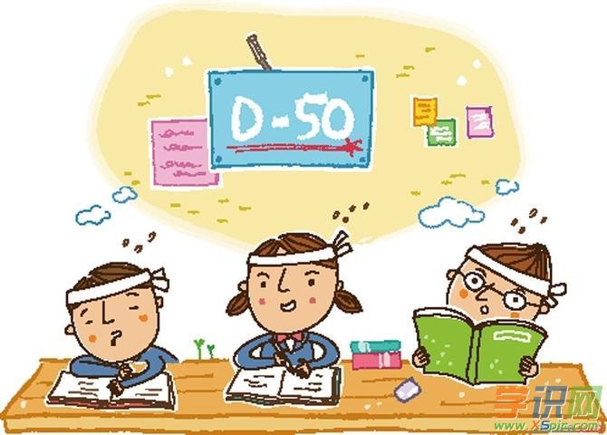 七年级语文教师工作计划