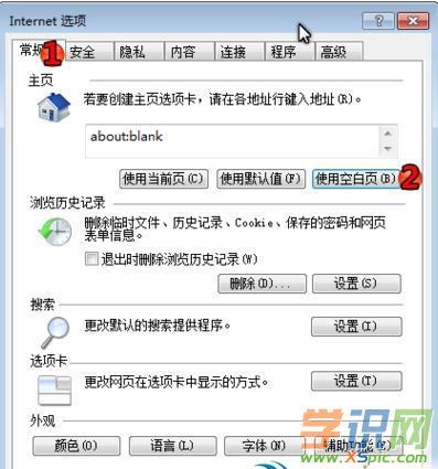 微信网页版老打不开不显示解决方法