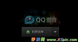 怎样使用qq影音截取视频功能