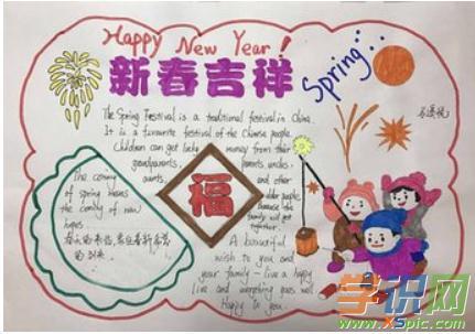 五年级小学英语手抄报图片欣赏