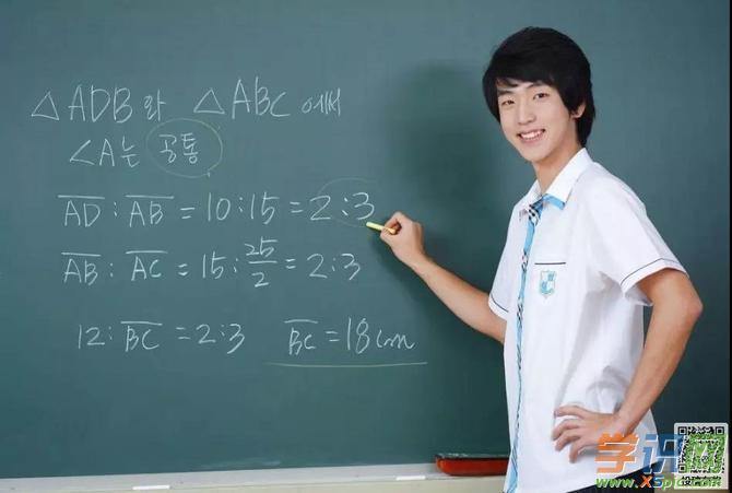 学好初二数学的方法有哪些