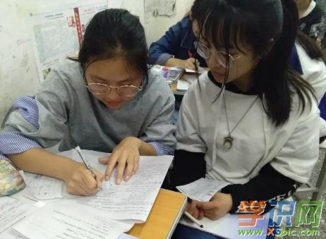 教育方法:幸福感满满的数学课