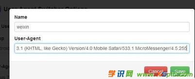 微信页面在浏览器中打不开的解决方法