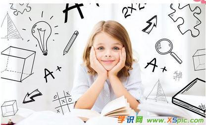 优秀的小学生作文:一次愉快的课外实践活动