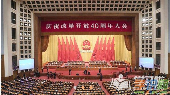 改革开放四十年个人心得体会10篇精