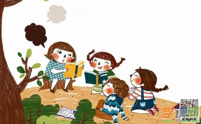 有关书香校园建设的教学随笔:书香校园档案回想