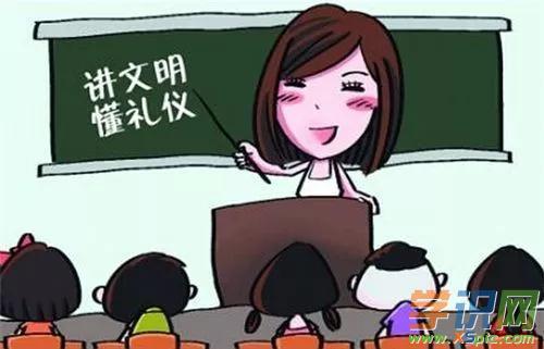 优秀课例观课报告范文