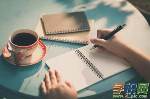 写作教育心得:写作,从关注学生的差异开始