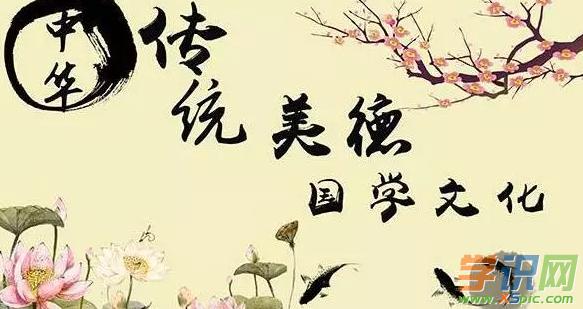 中国优秀传统文化论文
