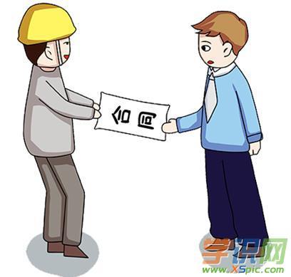 【国际货物运输合同】货物运输合同协议书范本
