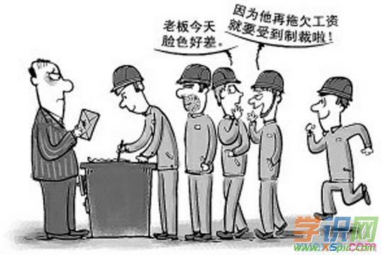 论建筑企业农民工管理中的问题与措施论文