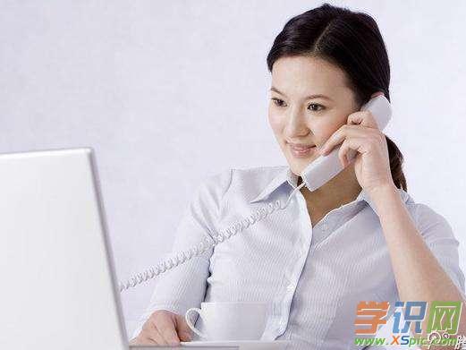 商务谈判中有哪些技巧-电话拜访