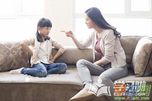 被父母骂的说说_父母骂孩子的话