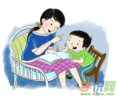家庭教育心得体会:合作与沟通是解决问题的关键