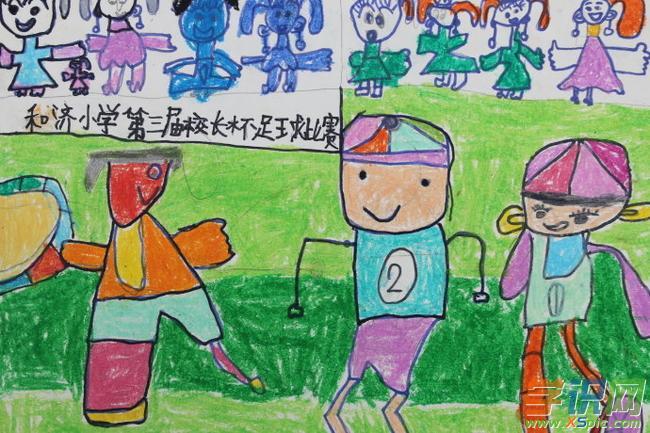 小学生足球的绘画图片有哪些