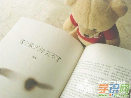 古代汉语学习心得范文