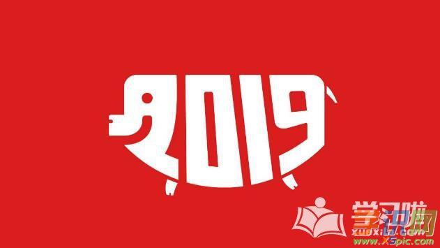 适合2019猪年春节的祝福语有哪些