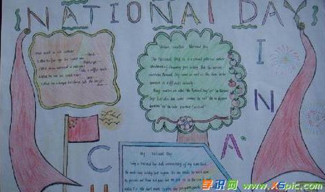 高中有关国庆节的英语手抄报
