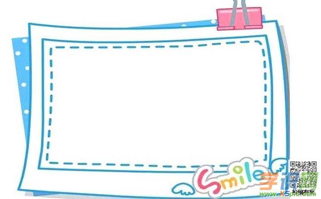 黑板报标题花边边框素材  6.手抄报花边边框图片简单好看