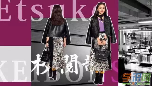 《校阅女孩河野悦子》时尚职场穿搭