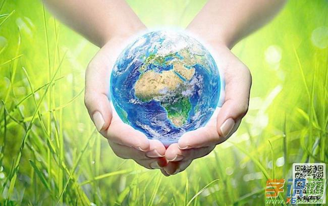 环保主题演讲稿:保护地球——我们的家园