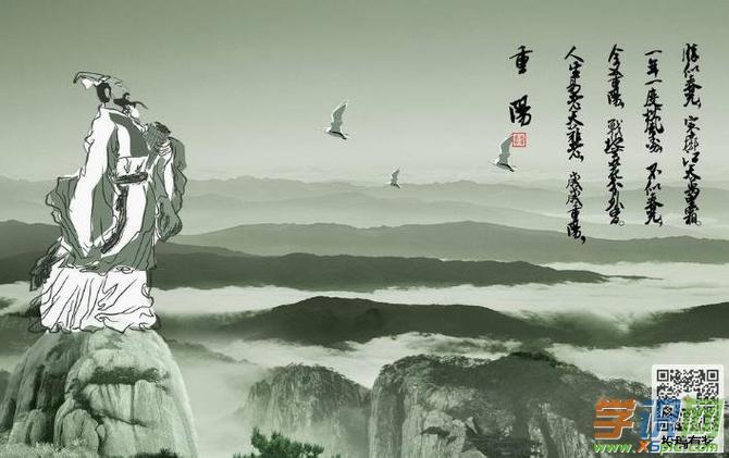 关于描写重阳节的古诗