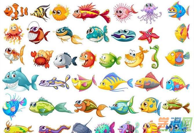 有关小鱼漫画图片精选