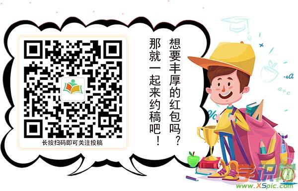 论《水浒传》的宋江的领导艺术