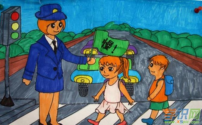 校车安全伴我行手抄报  4.2016年幼儿园校车安全计划  5.图片