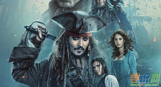 《加勒比海盗5》影评:纪念失去灵魂的杰克船长
