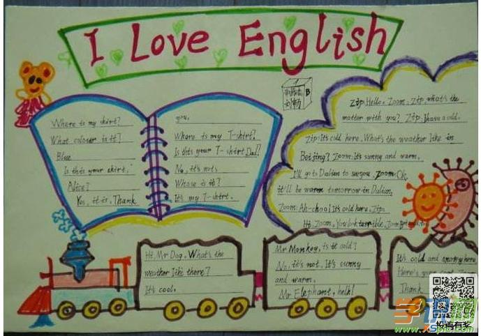 小学生的英语手抄报要怎么排版