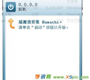 我的世界hamachi局域网联机教程