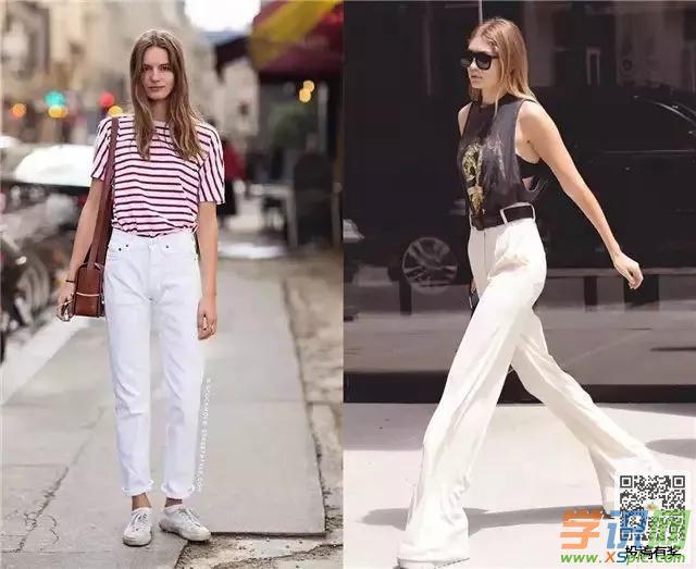 白裤子怎么搭配高级又显瘦