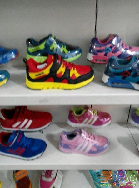 梦见很多鞋子周公解梦