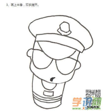 关于小警察的绘画教程