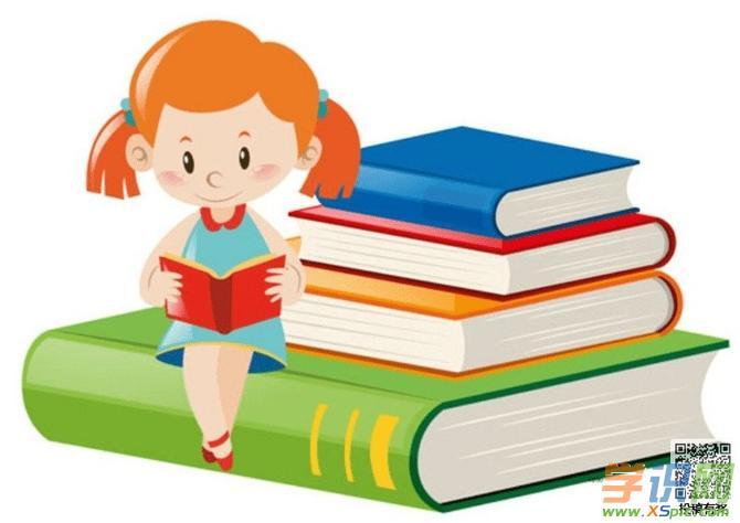 激励小学生好好读书的格言