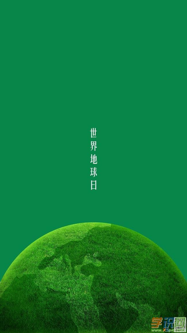 竖屏高清绿色桌面壁纸
