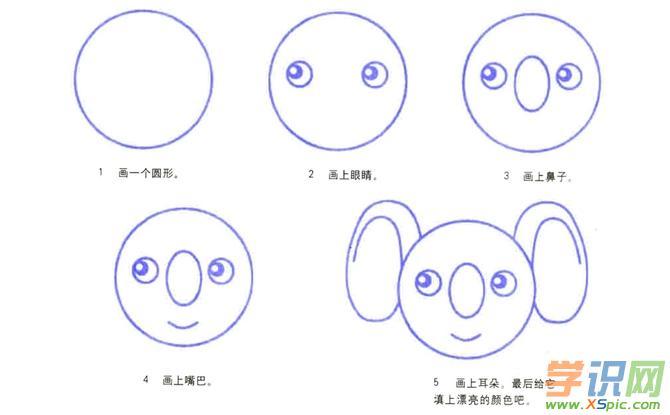 简笔画动物画法教程