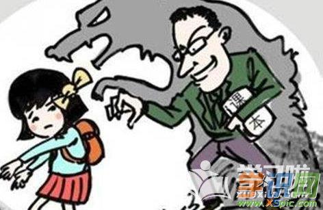 预防学生被性侵害,教育部要求从五方面入手