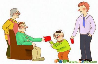 关于春节小学作文欣赏:压岁钱风波