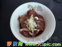 窝蛋牛肉粥的做法