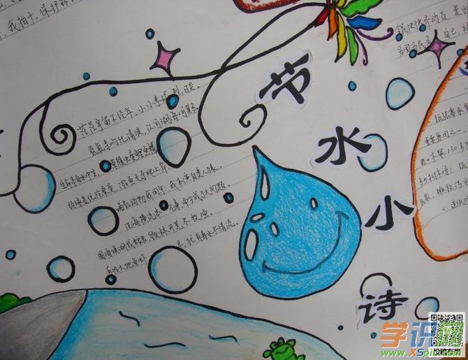 关于环保手作工图制本文地址:http://xspic.室内设计抄报程大全3d图片