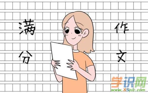 学习心得:作文,就是这么简单