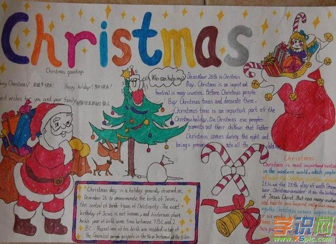 庆圣诞的英语手抄报内容