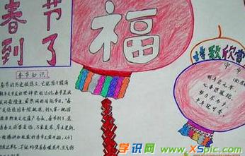 最新2020鼠年春节手抄报_小学生春节手抄报图片