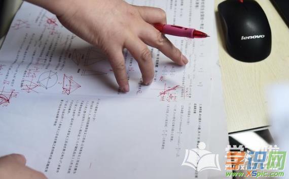 高考數學需要注意的3項內容,能幫你少丟30分