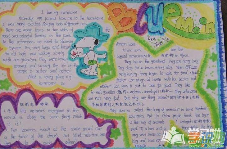 五年级上册英语书第一单元手抄报_小学生英语一单元手抄报资料图片