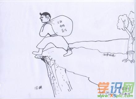 一年级法制的漫画图片欣赏