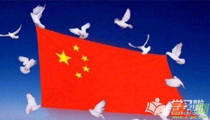 2019庆祝新中国成立七十华诞主题征文精选 建国70周年祖国发展作文素材