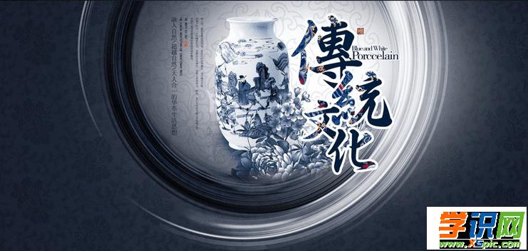 中国优秀传统文化论文2000字